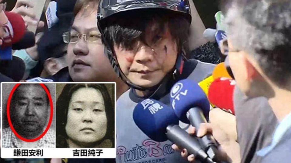 日本殺童嫌犯被判活活絞死 台灣殺童卻永不判死?