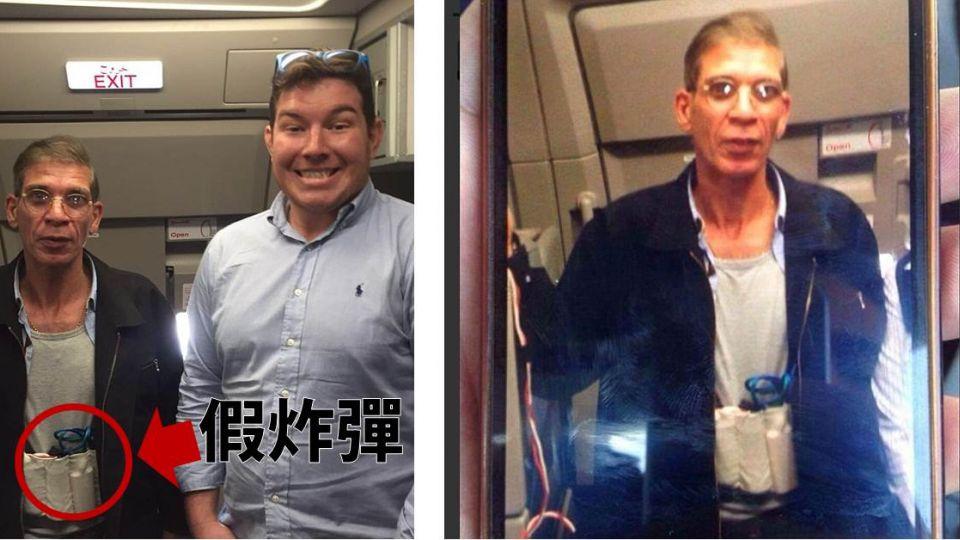 史上最親切!劫機炸彈客與人質微笑自拍