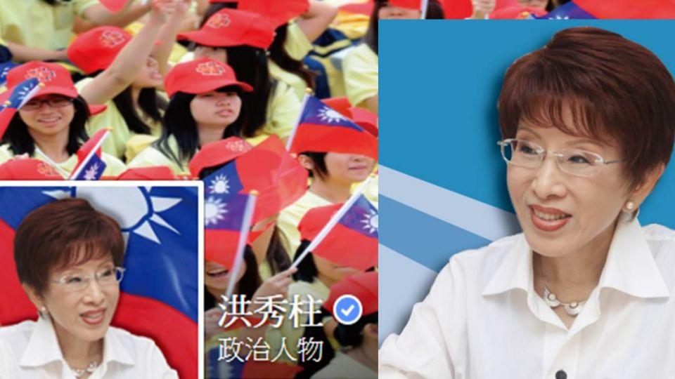 國民黨首位女黨魁 洪秀柱「責任」一肩扛
