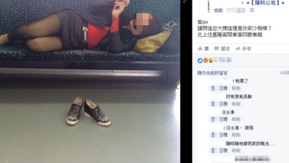 驚呆!火車上穿短裙黑絲襪的她竟然...