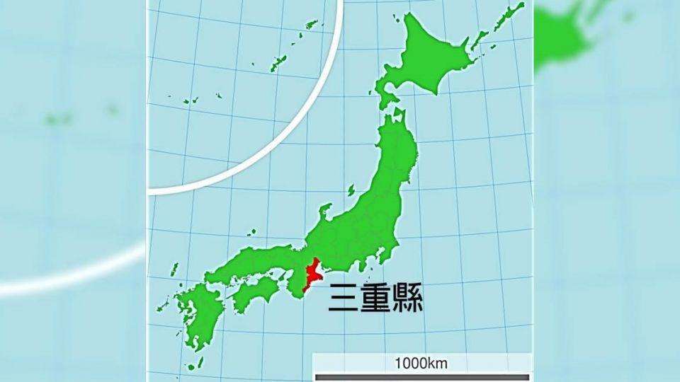 日本又傳地牛翻身!東南外海發生規模6.1地震