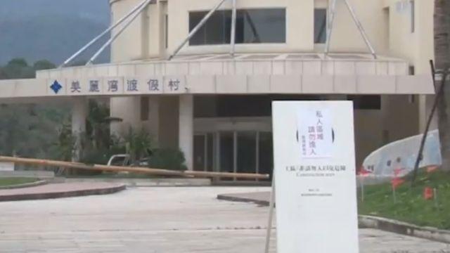 一波三折!「美麗灣」案宣判 台東縣府敗訴