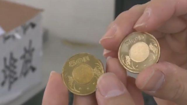 近6萬枚50元偽幣恐流市面 3招可辨真假