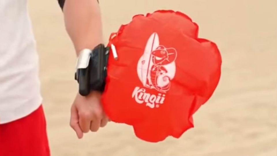 防溺水最強神器 一秒搶救您的性命!
