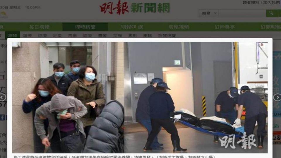 驚!香港水泥封屍案 兇嫌確定在台灣