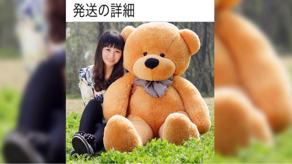 網購大熊玩偶 竟買回長腿歐巴