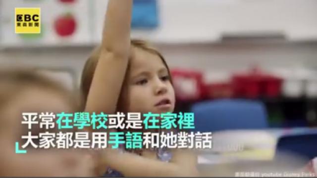 迪士尼暖心服務 讓聽障小女孩展笑容