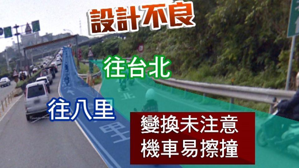 關渡橋三機車追撞 六旬婦人當場送命