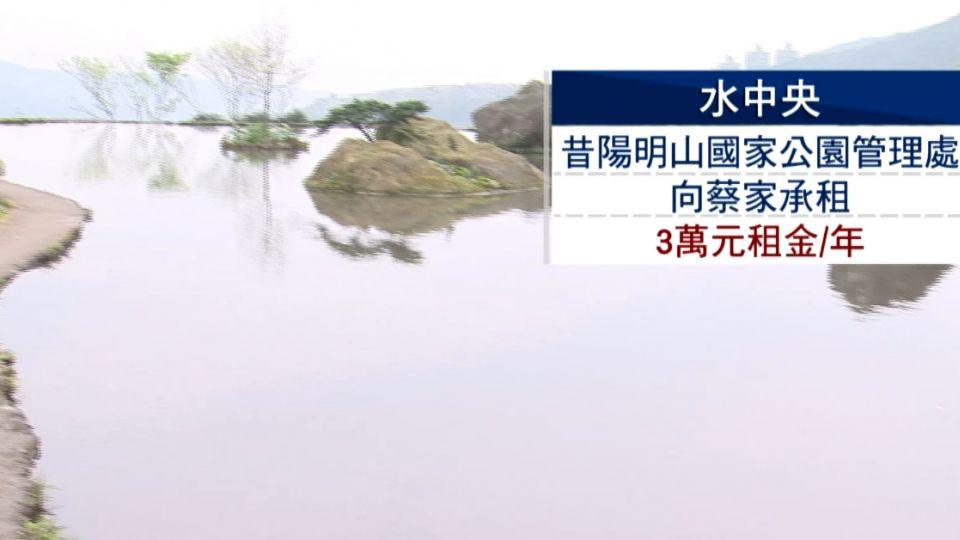30元護大台北祕境!八煙聚落「水中央」開始收費