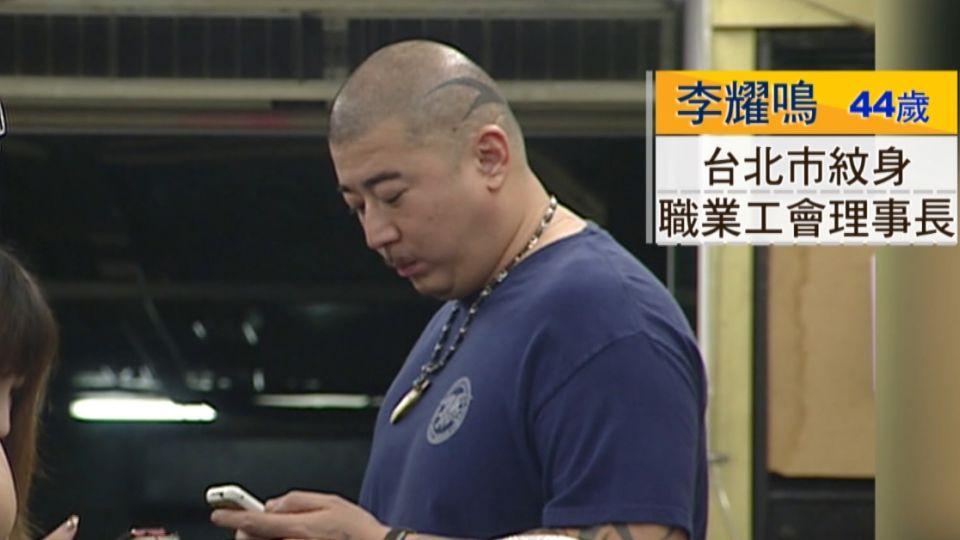 刺青街掀風暴  理事長李耀鳴二度遭開槍