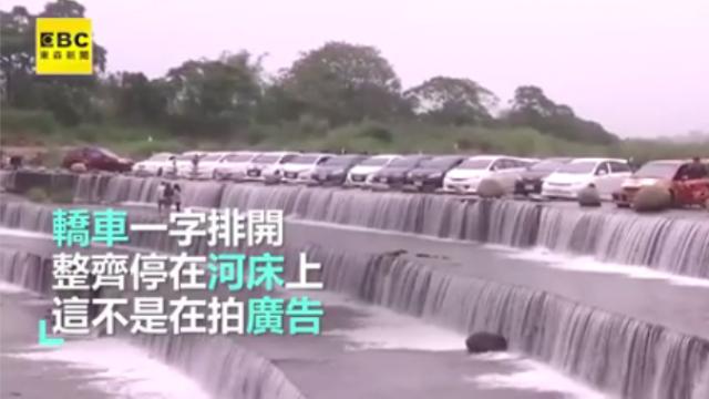 驚險!河床停車玩水 砂石車從旁過