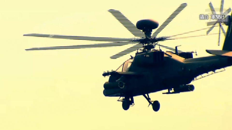 超震撼! 阿帕契直升機射擊影片 國防部首度公開