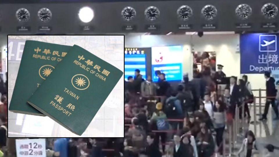 美國通關更快速!台灣人入境可走專用通道
