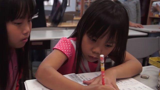 【影片】《在路的遠方看見光》紀錄片 閱讀是孩子最美的禮物
