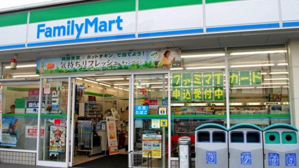 超方便!日本全家店到店郵寄 台灣率先實施