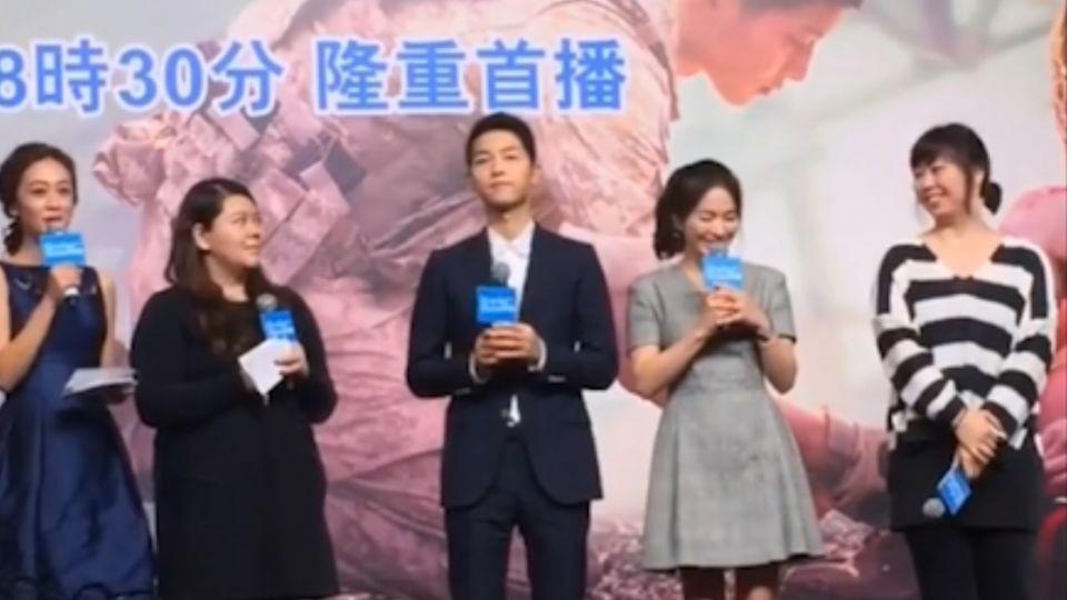 「太陽」雙宋熱爆香港 宋仲基中文打招呼