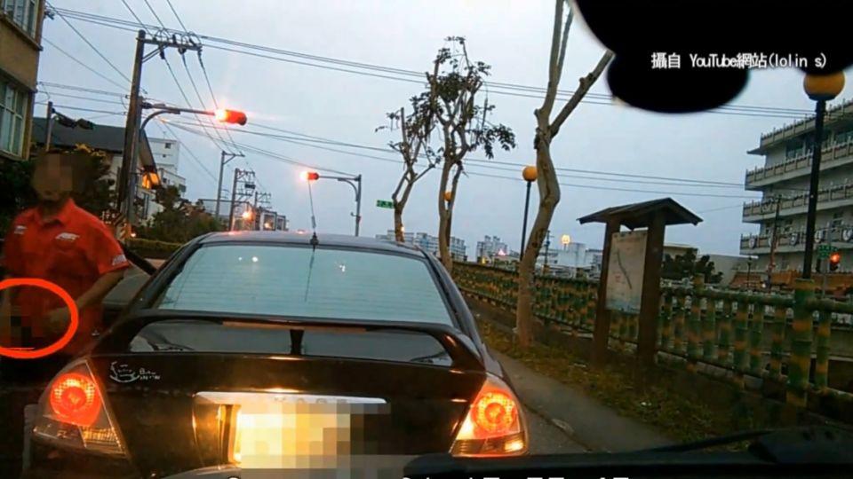 疑「未打方向燈」不讓轎車右轉 遭踹車、持槍恐嚇