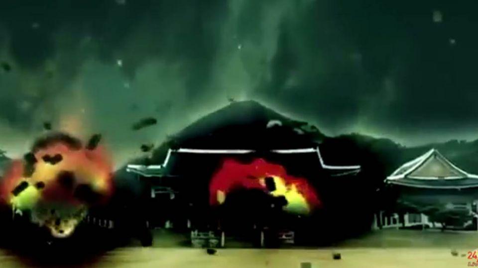 【影片】一觸即發!金正恩「最後通牒」 3炮齊發粉碎青瓦台