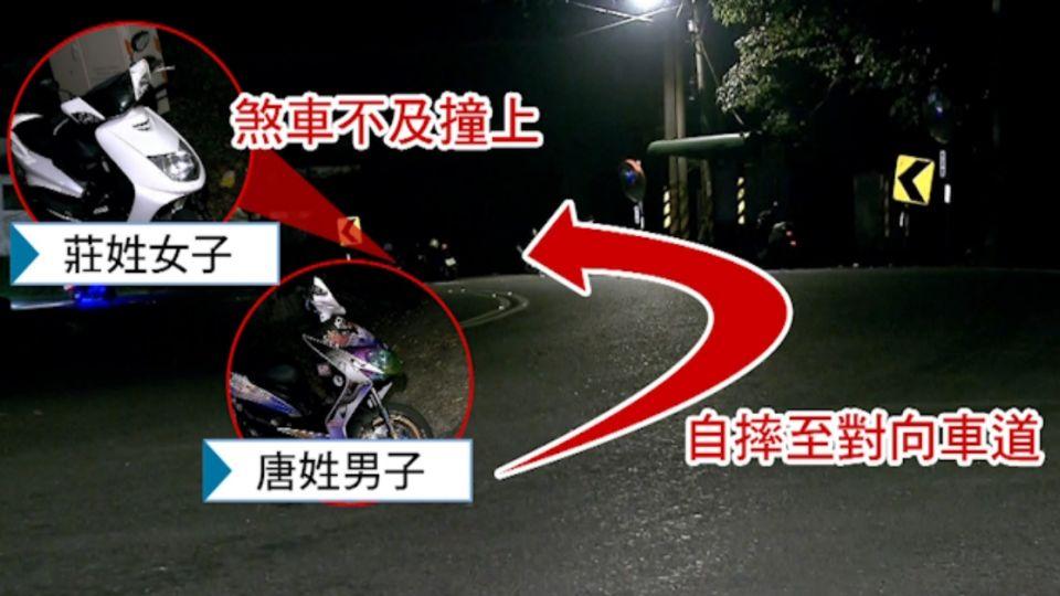 天2命! 北宜「奪命彎」 騎士摔車遭撞不治