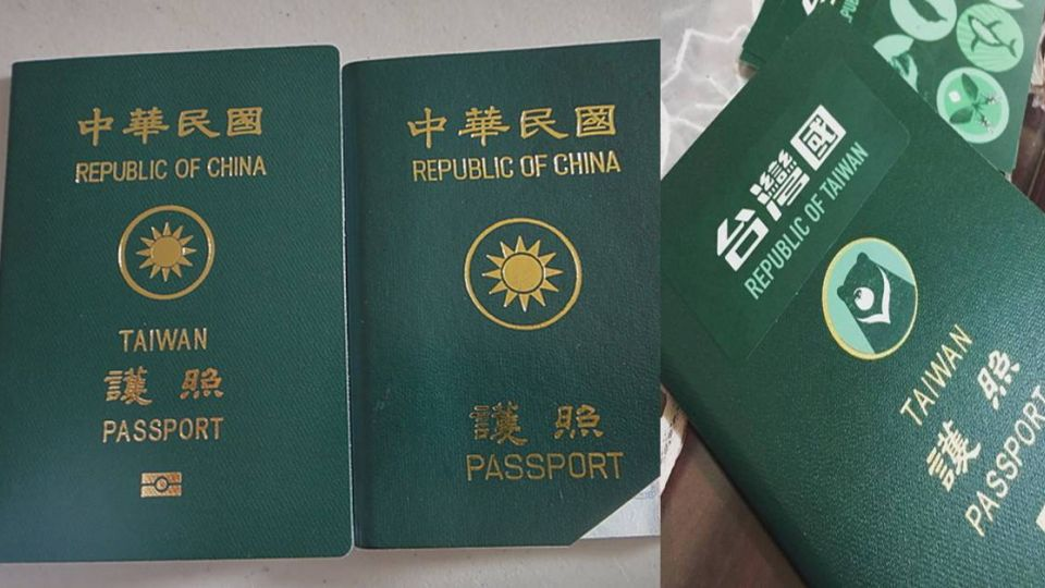 「台灣國」護照貼紙有解套 尊重個人不盤查