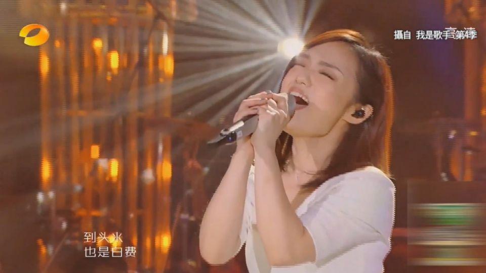徐佳瑩飆唱「女人花、瀟灑走一回」 網讚「最佳翻唱機」