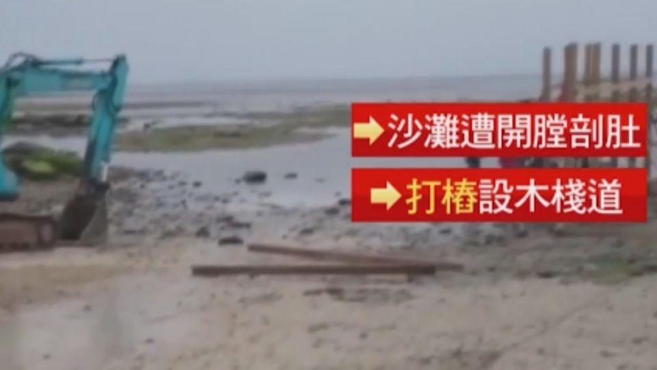 「落跑吧愛情」經典沙灘場景 遭陸劇組「開膛剖肚」