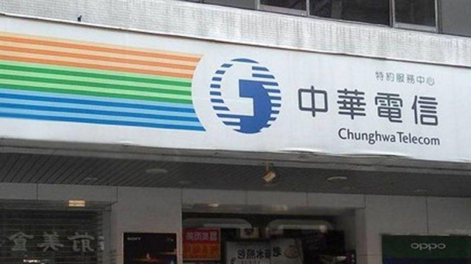 中華寬頻月租降7到30元 預估439萬戶受惠