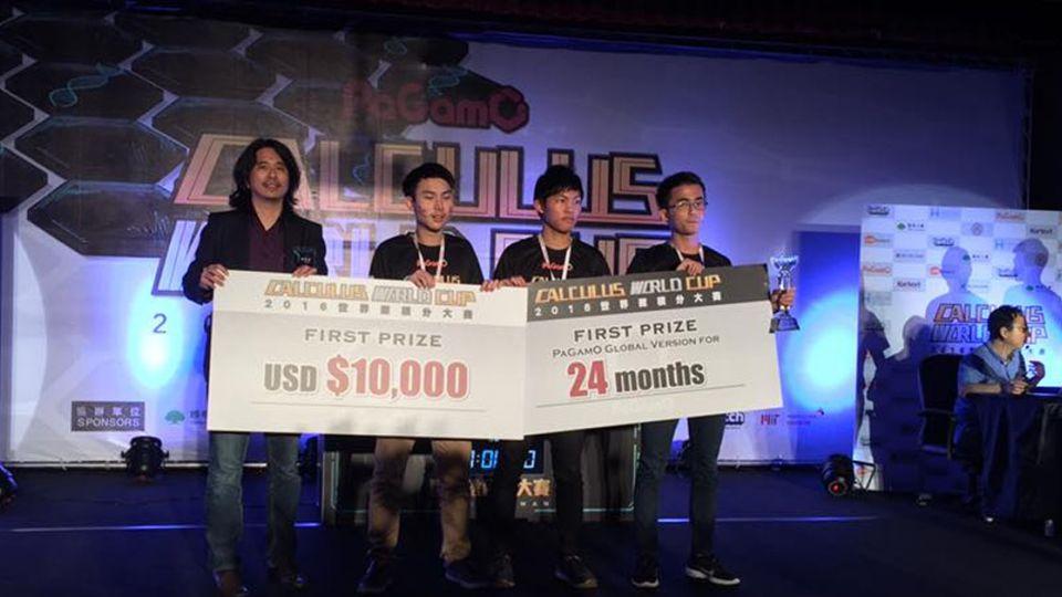 開心!「世界微積分大賽」冠軍留台灣