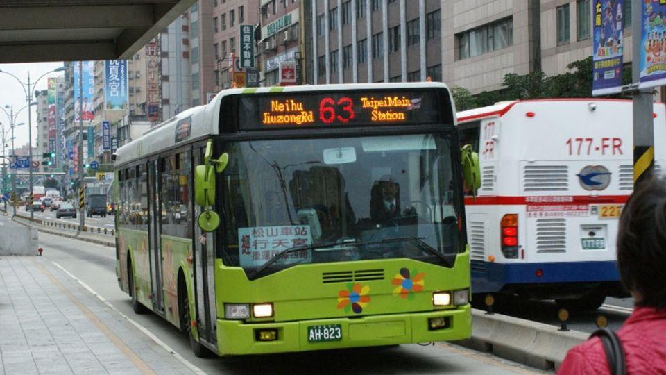 雙北公車運價 擬採浮動調整機制