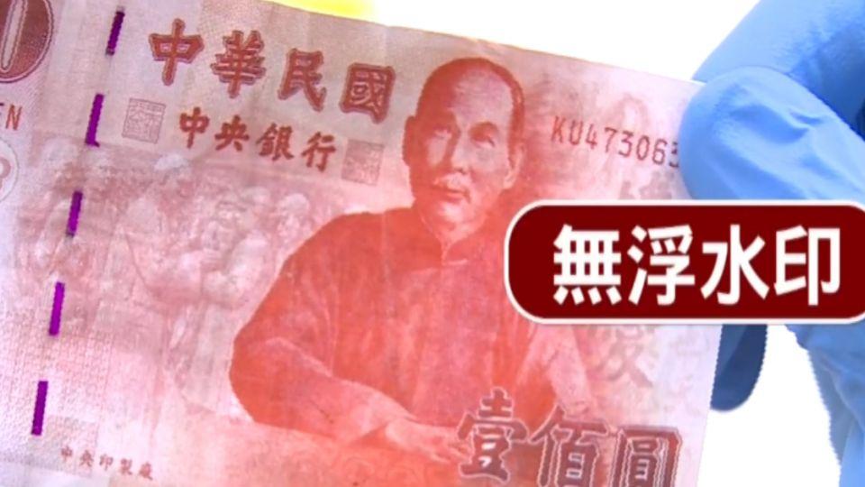 百元偽鈔換真鈔 老婦佛心慘遭騙錢