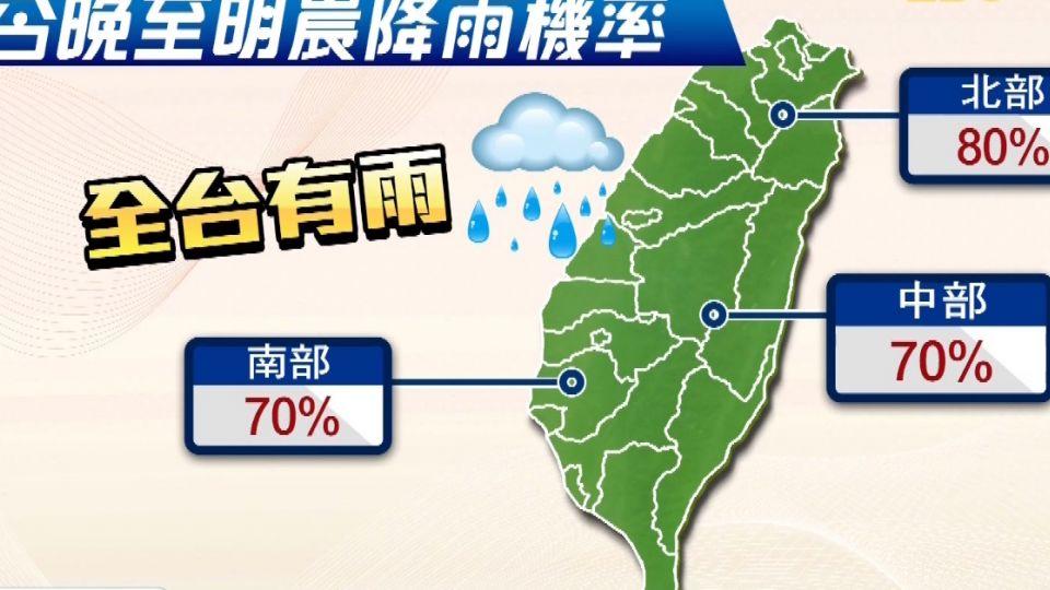 滯留鋒面影響! 越晚雨越大 全台一周雨不停