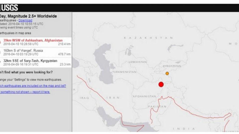 阿富汗東部山區6.6強震 鄰國都會搖