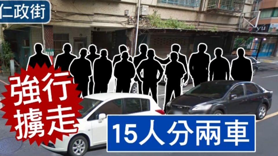 三重街頭擄人!50歲男子遭15人強行帶走