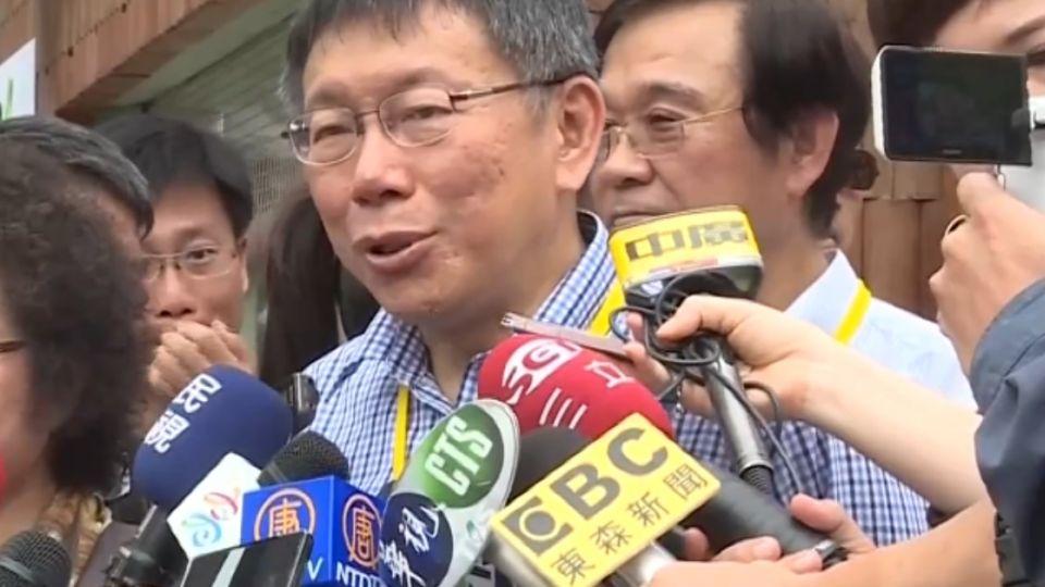 南下探「扁」 柯P:以政治智慧處理特赦