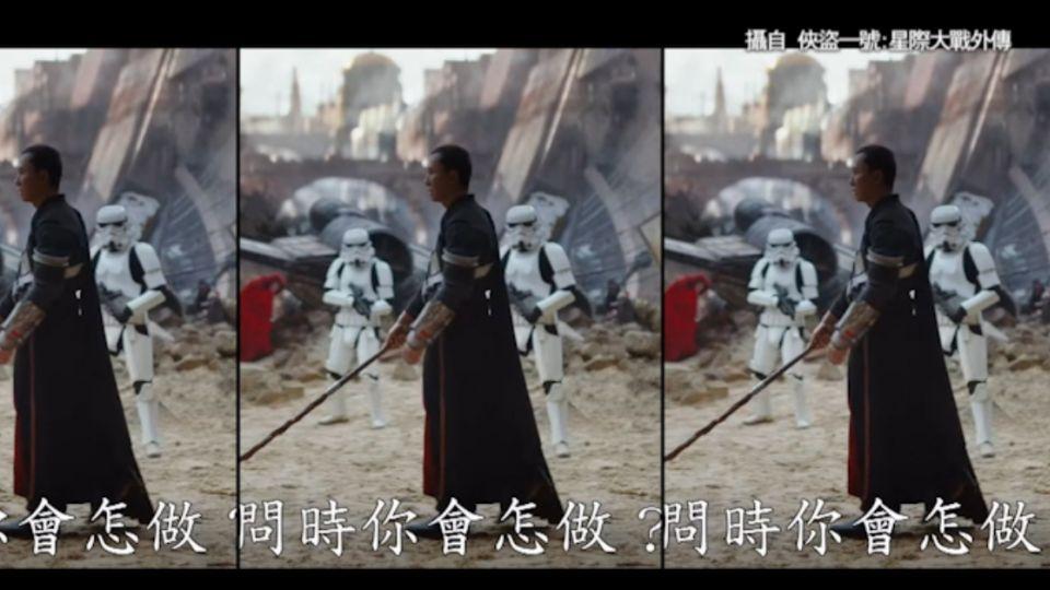 「星戰」外傳預告  甄子丹棒打白兵