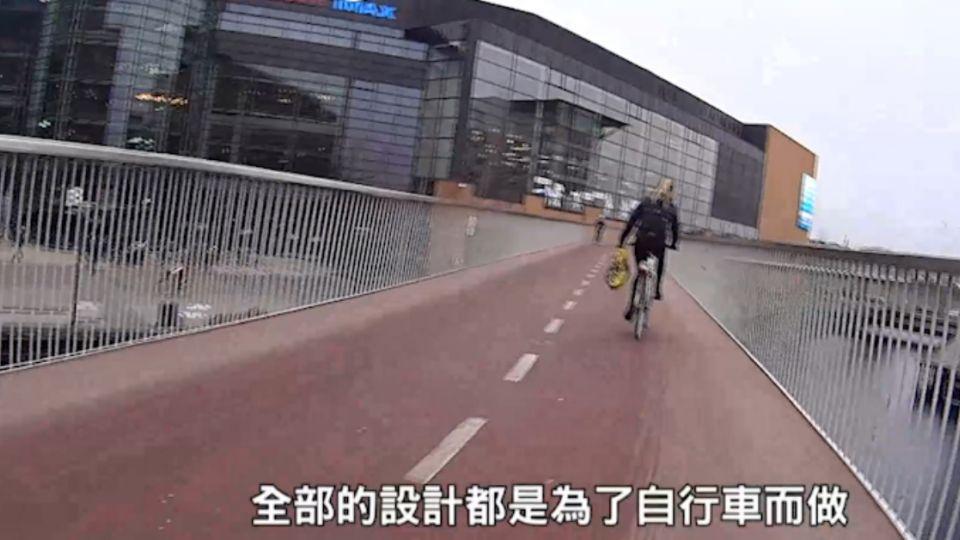 單車族天堂!哥本哈根單車道設備完善