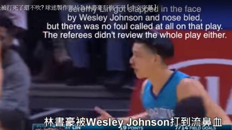 【影片】豪小子球場「和血吞」 網友自製影片「抱不平」
