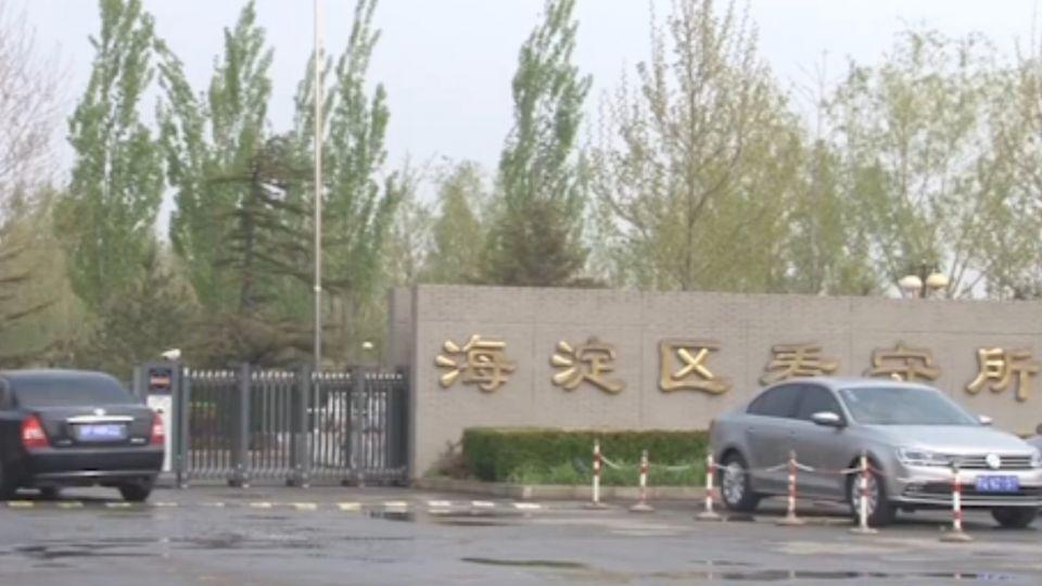 8名台人涉詐 將羈押在北京海淀等開庭