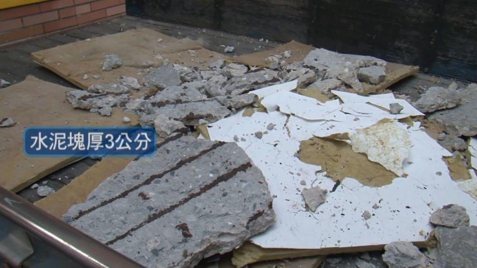 海砂屋?長年漏水? 金門幼稚園水泥天花板崩落