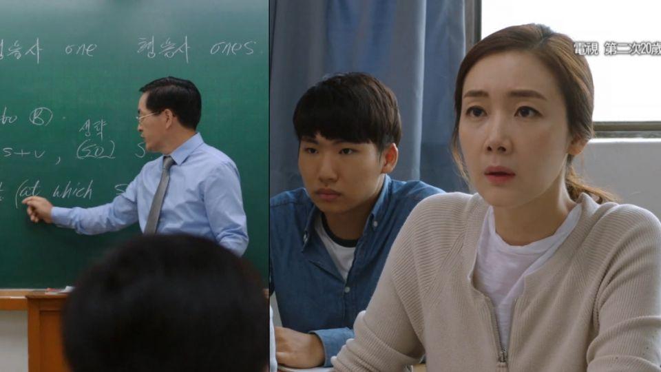 崔智友重返「20歲」大學生 創韓劇在台高收視