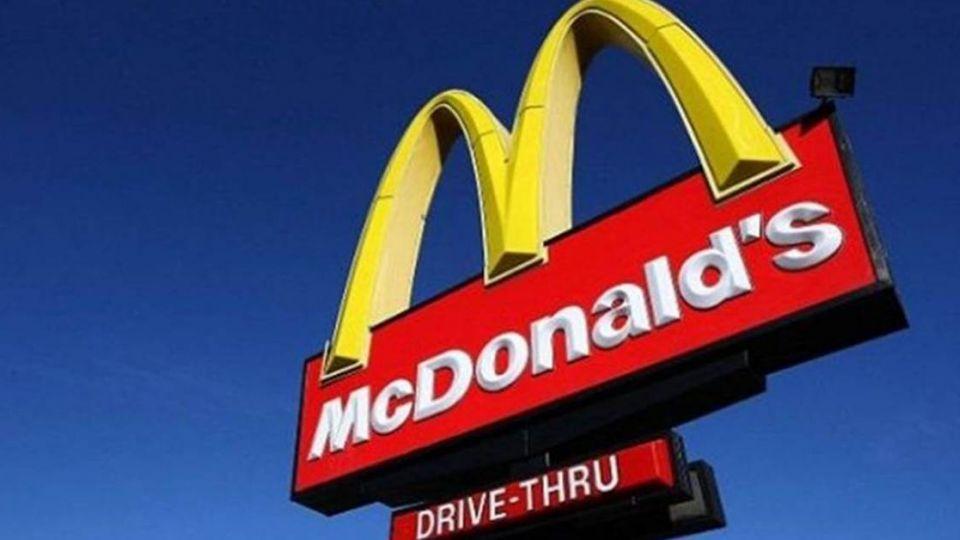 跟小七店員有得拚!隱藏版「麥當勞都是為你」密技