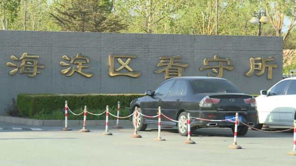 新華社公布照片 8台籍嫌犯押往北京