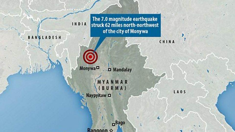 緬甸邊境發生規模7.0強震 印度等國震感強烈