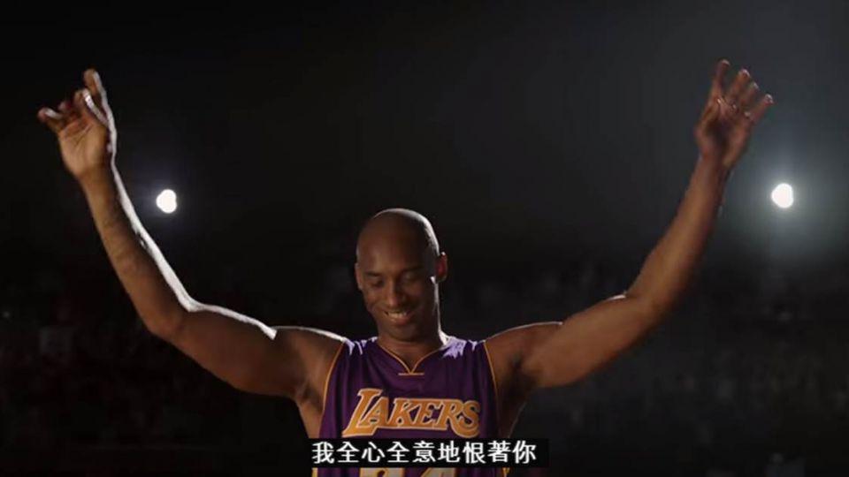 【影音】Kobe生涯最終戰!萬人獻唱祝「含恨」離開NBA