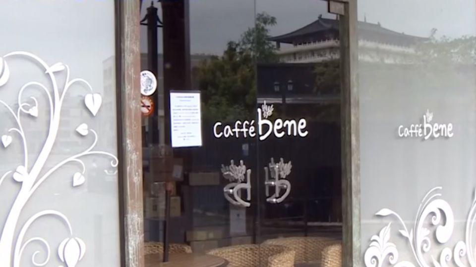 醬料過期當贈品 「咖啡陪你」韓籍部長起訴