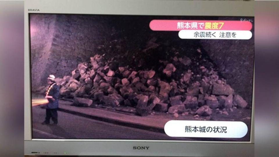 熊本6.4強震 觀光局:台籍旅客都平安