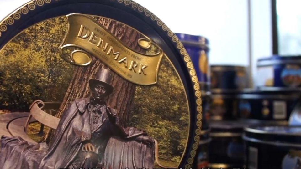 最佳伴手禮! 傳統奶酥餅 丹麥人最愛