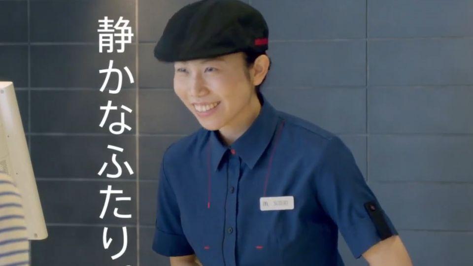 日麥當勞廣告引爭議 店員韓式鞠躬遭批