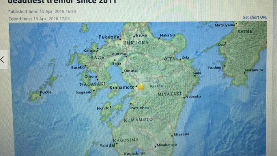 日本熊本再傳7.3強震 氣象廳發布海嘯警報!