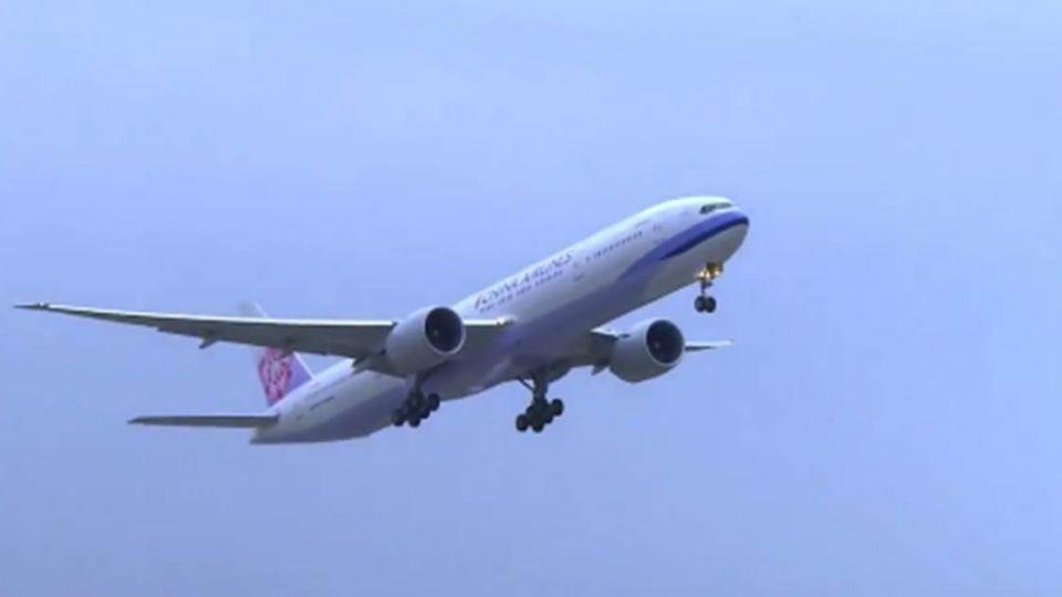 (更新)強震重創九州 華航放寬5/15前機票可免費退改